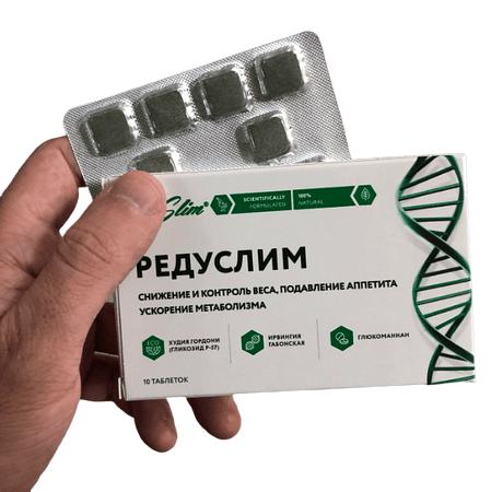 редуслим купить в аптеке в москве телефон