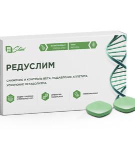 редуслим таблетки для похудения цена в москве дешево