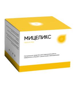 таблетки редуслим цена в москве сзао