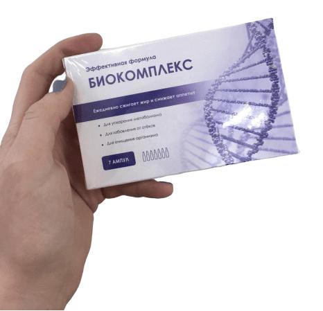 таблетки для похудения эффективные в аптеках ифк