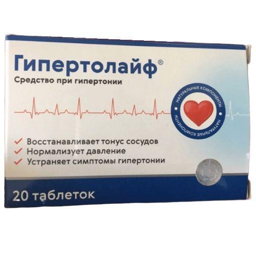 Гипертолайф от гипертонии в Чернигове